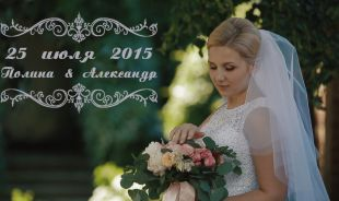 Wedding day 25/07/2015